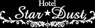 ホテルスターダスト